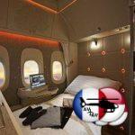 Emirates zdobywają trzy nagrody branżowe FTE Asia Awards i Airlineratings.com