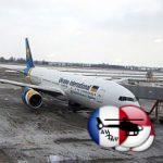 LOT ma godnego rywala w Europie Środkowej - to Ukraine International Airlines